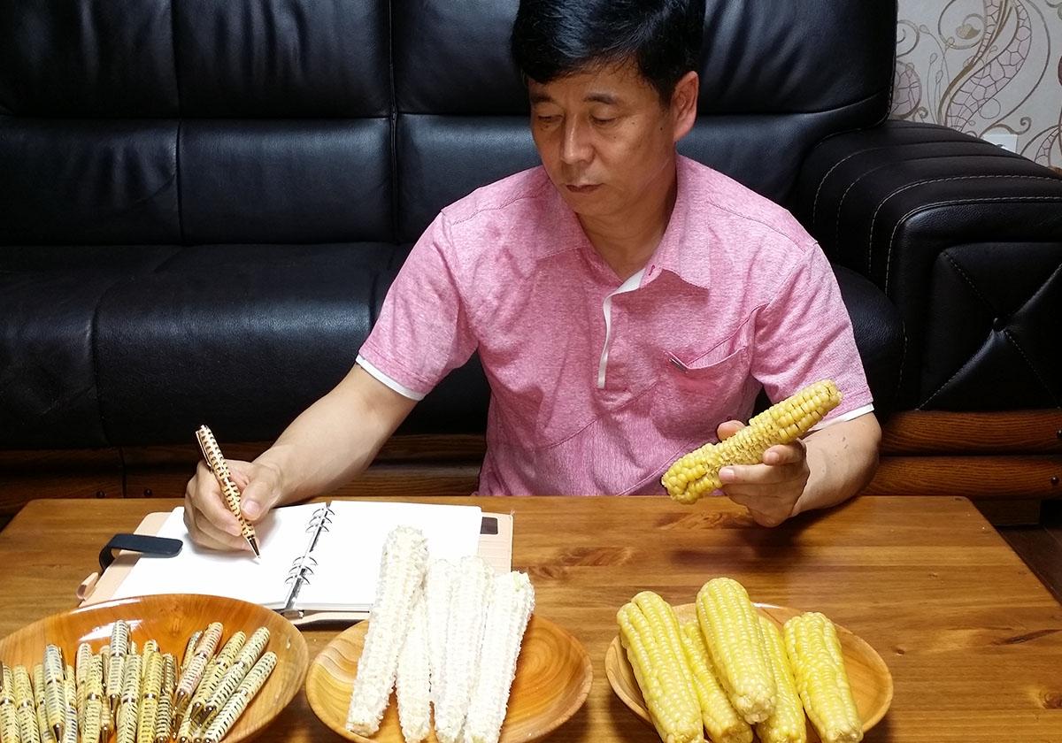 Jeoyng Choi